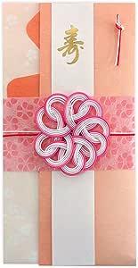 ココロを贈る祝儀袋 (さくらピンク)