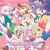 プリンセスコネクト! Re:Dive PRICONNE CHARACTER SONG 02