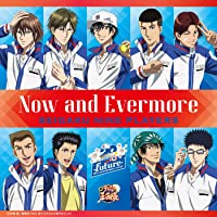Now and Evermore