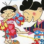 サザエさん iPad壁紙 磯野ワカメ,フグ田サザエ