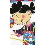 サザエさん QHD(540×960)壁紙 フグ田サザエ