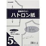 清原 KIYOHARA ハトロン紙 5枚入り 77cm×108cm SEW02