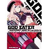 GOD EATER the summer wars (ドラゴンコミックスエイジ)