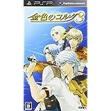 金色のコルダ3(通常版) - PSP