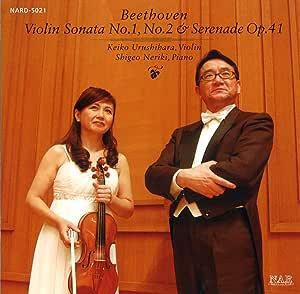 ベートーヴェン:ヴァイオリン・ソナタ #1,2,セレナーデop.41