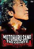 佐野元春 & THE COYOTE GRAND ROCKESTRA - 35TH.ANNIVERSARY TOUR FINAL (通常盤)[DVD]