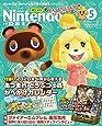 NintendoDREAM 2020年 05 月号 [雑誌]