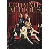 ULTIMATE ALDIOUS(アルティメット・アルディアス) (シンコー・ミュージックMOOK)