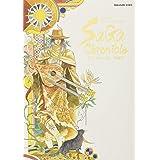 サガ クロニクル 増補版 SaGa Series 30th Anniversary Edition