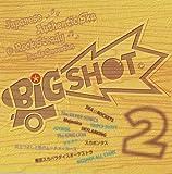 BIG SHOT(2)