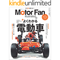 Motor Fan illustrated Vol.166