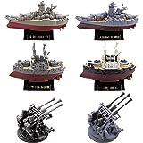 ミニチュア キューブ miniQ ワールドシップ デフォルメ4 連合艦隊旗艦 大和・三笠 編 6種 塗装済み 完成品 8個入 BOX