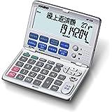 カシオ 金融電卓 繰上返済・借換計算対応 折りたたみ手帳タイプ BF-750-N