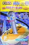 イーカラ ゴールドカートリッジ G-3 ベストアーティスト vol.2