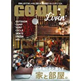GO OUT Livin' - ゴーアウト リビン - Vol.14 (別冊 GO OUT)