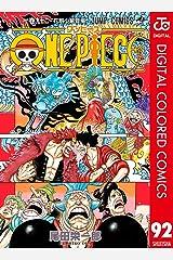 ONE PIECE カラー版 92 (ジャンプコミックスDIGITAL) Kindle版
