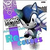【Amazon.co.jp限定】Sonic Colors Ultimate Original Soundtrack Re-Colors(CD2枚組)(メガジャケ(絵柄未定)付き)