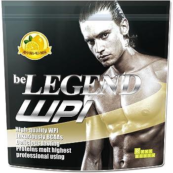 ビーレジェンド WPI 地中海レモン風味 1Kg