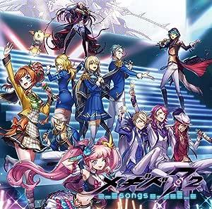 【Amazon.co.jp限定】メギド72 -songs- [CD] (Amazon.co.jp限定特典 : デカジャケ 付)