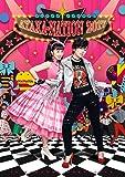 【メーカー特典あり】AYAKA-NATION 2017 in 両国国技館 LIVE DVD(メーカー多売:特製ロゴキーホ…