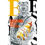 BEASTARS 11 (少年チャンピオン・コミックス)