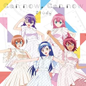 Can now, Can now【ぼく勉盤】(通常盤)