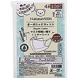 ナチュラムーン(NaturaMoon) オーガニックコットン インナーシート マスク用 100枚 マスクインナー マスク用取り替えシート