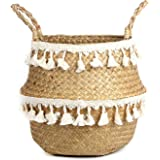 BlueMake Woven Seagrass Belly Basket for Storage Plant Basket or Toy Basket Living Bathroom, Rattan, Ivory White, Large