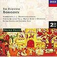 Essential Borodin / Various