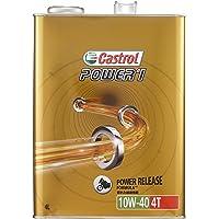 カストロール エンジンオイル POWER1 4T 10W-40 4L 二輪車4サイクルエンジン用部分合成油 MA Cas…