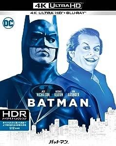 【メーカー特典あり】バットマン  4K ULTRA HD&HDデジタル・リマスター ブルーレイ(2枚組)(DC×モンキー・パンチ オリジナルステッカー付) [Blu-ray]