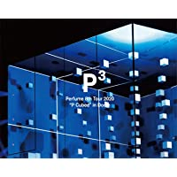 """Perfume 8th Tour 2020""""P Cubed""""in Dome(初回限定盤)(特典なし)[Blu-ray]"""
