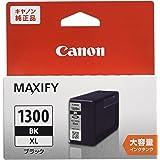Canon Canon 純正 インクカートリッジ PGI-1300 ブラック 大容量タイプ PGI-1300XLBK