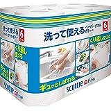 スコッティ ファイン 洗って使える ペーパータオル 61カット 6ロール