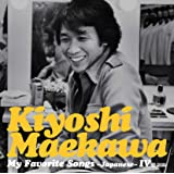 My Favorite Songs ~Japanese~IV