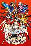 英雄*戦姫 (限定版) (ステンレスコースター、選抜メンバーによるスペシャルCD、タクティカルハンドブック 同梱…