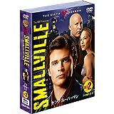 SMALLVILLE/ヤング・スーパーマン 6thシーズン 後半セット (13~22話・5枚組) [DVD]