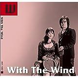 With The Wind / Yumi Sakurai , Teiji Taguchi