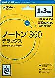 ノートン 360 デラックス セキュリティソフト(最新)|1年3台版|Win/Mac/iOS/Android対応 YAM…