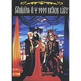 聖飢魔II 1999 BLACK LIST [本家極悪集大成盤] (バンド・スコア)