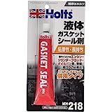ホルツ 液体ガスケット ガスケットシール 60g Holts MH218