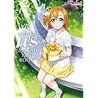 ラブライブ!μ's SPECIAL FAN BOOK (電撃ムック)