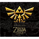 [Amazon.co.jp Exclusive] 30th Anniversary Edition, The Legend of Zelda, Game Music Collection (2 disk set) [Exclusive BOX, 16