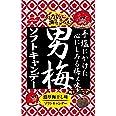 ノーベル 男梅 ソフトキャンデー 35g×6袋