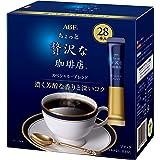AGF ちょっと贅沢な珈琲店 パーソナルインスタントコーヒー 28本×2箱 【 スティックコーヒー 】