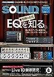 SOUND DESIGNER (サウンドデザイナー) 2018年4月号 (2018-03-09) [雑誌]