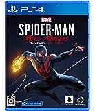 【PS4】Marvel's Spider-Man: Miles Morales