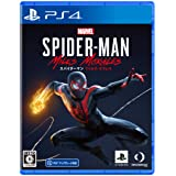 【PS4】Marvel's Spider-Man: Miles Morales