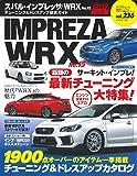 ハイパーレブ Vol.236 スバル ・ インプレッサ / WRX No.15 (ニューズムック 車種別チューニング&ド…