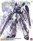 MG 1/100 MSN-06N シナンジュ・スタインVer.Ka プラモデル